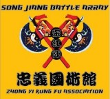 Song Jiang Battle Array