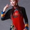 Maonan Minority (毛南 - Pop. 107,166)