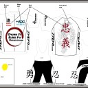 Logo Placement for Jersey and Shorts/Bibs (basic idea)