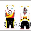 Triathlon Suit (basic idea) - some people were interested in this too.