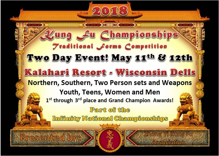 2018_Infinity_Nationals_Kung_Fu_Championships