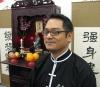 Kevin Lozada (龍志達 - Lóng Zhìdá)